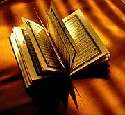 El Corán, versión moderna de  Al-Azhar, 2923.