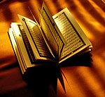 Copy of the Qur'an.