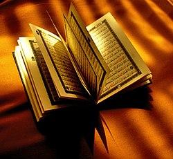 ملف كاااااامل عن القرآن ..متجدد بمشيئة الله 250px-Opened_Qur'an.