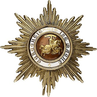 Order of Berthold the First - Star of the order
