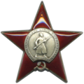 Order of the Red Star 1.png