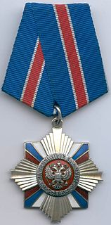 Order of Military Merit (Russia) state award of the Russian Federation