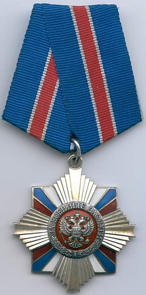 Order of Military Merit (Russia) - Image: Orderfor Military Merit