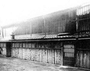 Osaka Conference of 1875 - Location of the Osaka Conference of 1875
