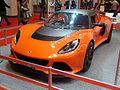 Osaka Motor Show 2015 (377) - Lotus EXIGE S Club Racer.JPG