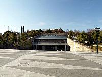 Osaka Municipal Central Gymnasium.jpg