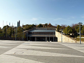 2015 FIVB Volleyball Men's World Cup - Image: Osaka Municipal Central Gymnasium