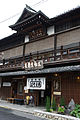 Otsu Tsuruki-soba04s4592.jpg