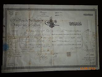 Passport - An Ottoman passport (passavant) issued to Russian subject dated July 24, 1900.