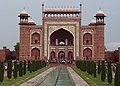Outside gate of Tajmahal.jpg