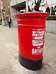 P&T red pillar box (1916 Celebrations 2016) RCSI 3.JPG