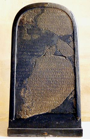 Chemosh - Mesha Stele, erected c. 840 BC in honor of Chemosh.