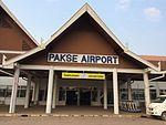 PKZ airport.jpg