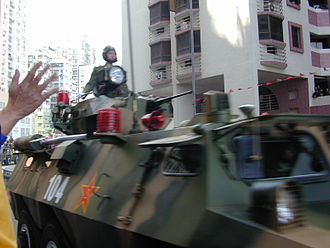Transfer of sovereignty over Macau - The Peoples Liberation Army enters Macau for the first time