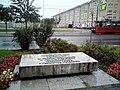 POL Warsaw Serbia monument.jpg