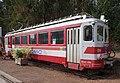 Pairi Daiza (Brugelette) tramway A.O.M. Champery.JPG
