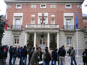 Palace of Moncloa - Image: Palacio de la Moncloa