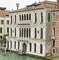 Palazzo Contarini Polignac (Venice).jpg