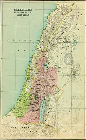 Depiction of Biblical Palestine in c. 1020 BCE according to George Adam Smith's 1915 Atlas of the Historical Geography of the Holy Land. Smith's book was used as a reference by Lloyd George during the negotiations for the British Mandate for Palestine. Palestine 1020BC Smith 1915.jpg