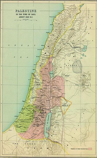 Palestinians - Depiction of Palestine in the time of Saul c. 1020 BC according to George Adam Smith's 1915 Atlas of the Historical Geography of the Holy Land