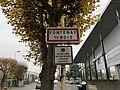 Panneau entrée Fontenay Bois Avenue Maréchal Lattre Tassigny Fontenay Bois 1.jpg