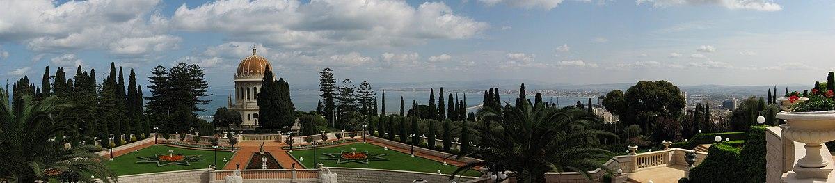 Panorama Bahai Gardens.jpg