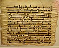 Parchment leaf from a copy of the Quran written in Kufic script, Syria, mid 8th century, The David Collection, Copenhagen (36010892520).jpg