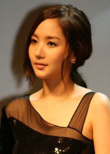 Park Min-young (2011)