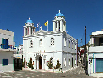 Paros - Church of Zoodohos Pigi, Parikia