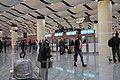 Passagers à l'aéroport de Dakar.jpg