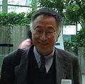 Paul Ichiro Terasaki.jpg