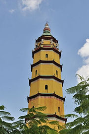 Peifeng Tower.jpg