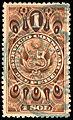 Peru 1900 Consular Revenue F10.jpg