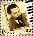 Petar Konjović 2009 Serbian stamp.jpg