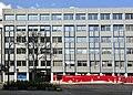 Phorms-Schule Hamburg, Fassade.jpg