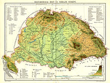 Ungaria Wikipedia