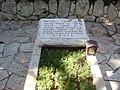 PikiWiki Israel 12301 david raziel grave on mouht herzl.jpg