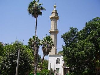 Al-Hamma, Tiberias - Al-Hamma mosque, in 2011