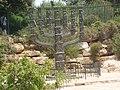 PikiWiki Israel 14024 Knesset menorah.JPG