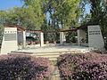PikiWiki Israel 34548 Nir Banim - War Memorial.JPG