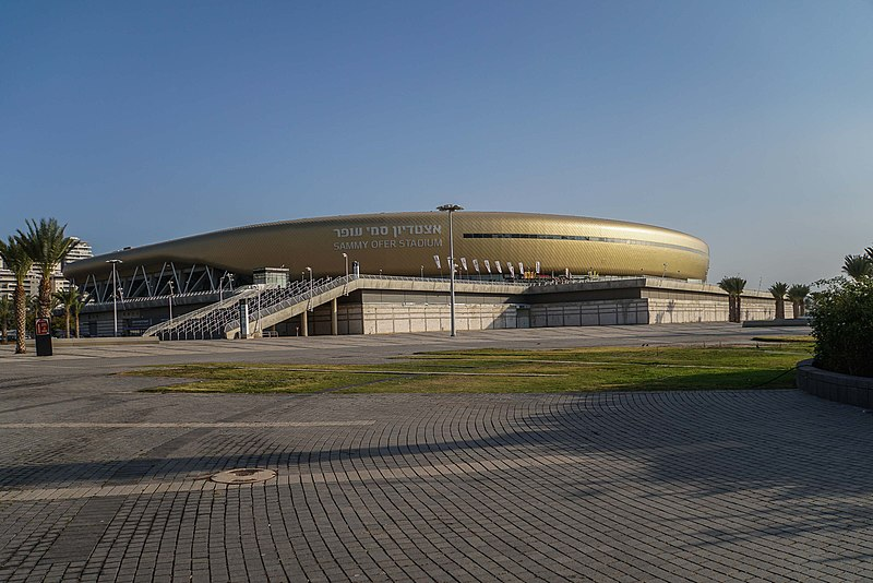 אצטדיון סמי עופר