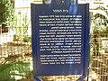 PikiWiki Israel 8288 school in bnei-atarot.jpg