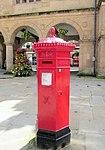 Pillar Box, The Square, Shrewsbury.jpg