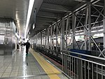 Platform of Hakata Station (Shinkansen) 2.jpg