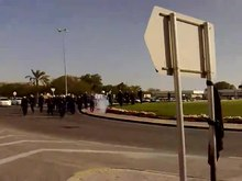 File:Police Suppress Peaceful Protesters in Diraz on February 14.ogv
