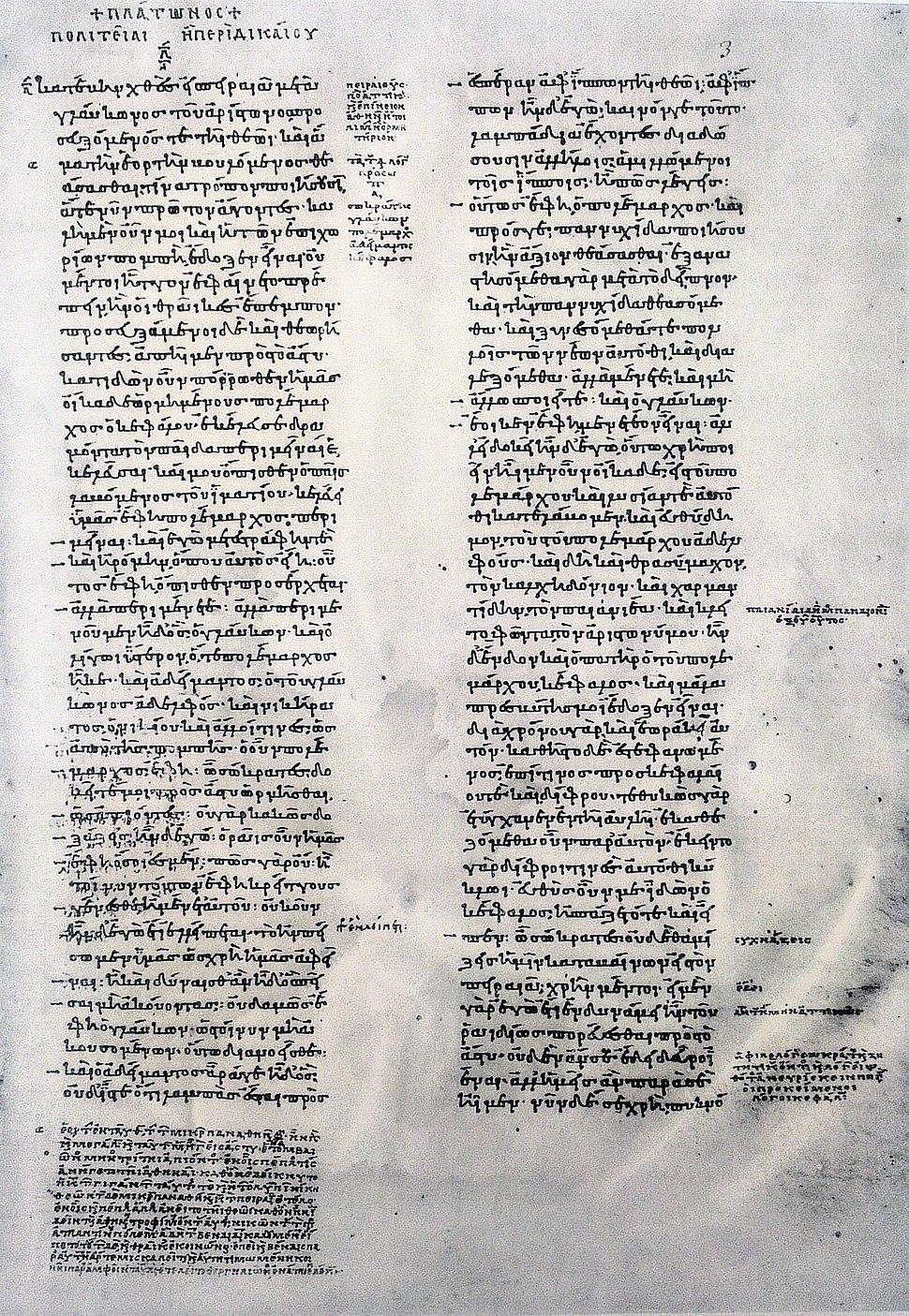 Politeia beginning. Codex Parisinus graecus 1807