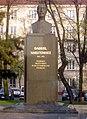 Pomnik Narutowicza w Warszawie.jpg