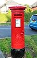 Post box at Bracken Lane, Higher Bebington.jpg