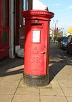 Post box by New Brighton Post Office.jpg