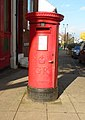 Post box by New Brighton Post Office.jpg